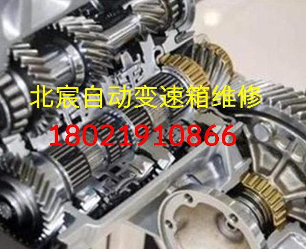自动变速箱维修11