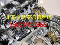 自动变速箱维修--变速箱的工作过程