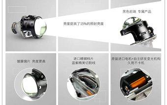 汉兰达拆掉加装的LED灯泡升级双光透镜氙气大灯一步到位
