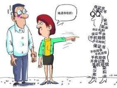 上海侦探取证是如何斗退第三者的