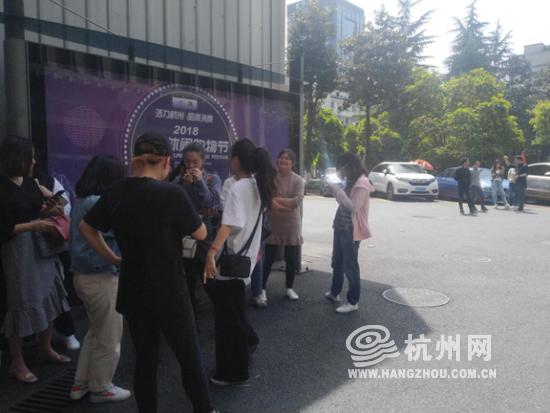 台湾6.7级地震杭州为何震感明显? 杭州市应急管理局回应来了