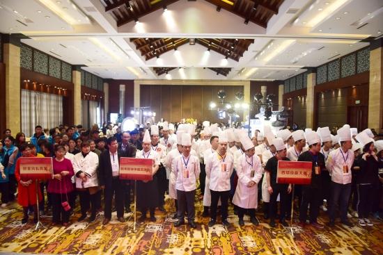 竹笋能做百种菜!杭州厨神争霸选拔赛在临安举行