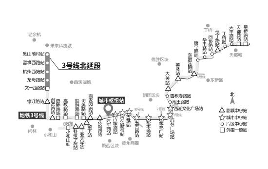 杭州地铁3号线沿线用地控制规划获批 武林广场站地下空间有6层