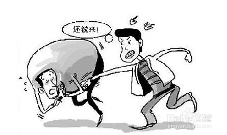 杭州清債公司遇到借錢不還的人如何應對