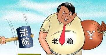 杭州追债公司分享普通人常用讨债技巧