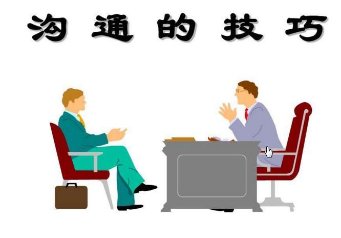 ?有時候討債難!杭州要債公司認為溝通最重要