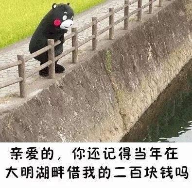 杭州收債公司2019最新公司債務追討技巧