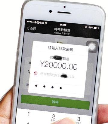 微信转账能证明借款关系吗