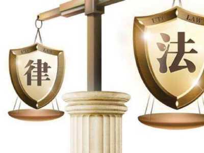 苏州讨债公司如何利用法律武器讨债