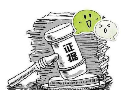 苏州讨债公司没有借条如何讨债?