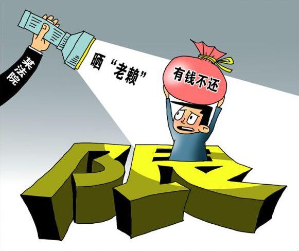 杭州新世纪娱乐线路检测怎么对付老赖?教你几招催收技巧