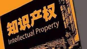杭州收債公司總結著作權的侵權該怎么賠償?