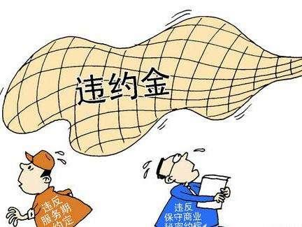 杭州追債公司