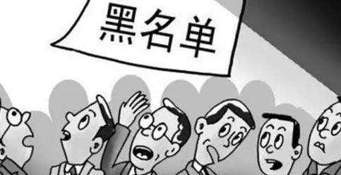 杭州討債公司最牛方法!看看誰還敢欠錢不還