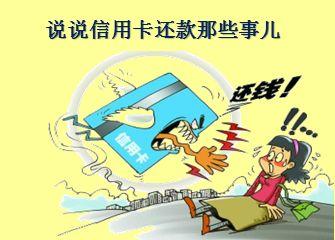 上海讨债公司