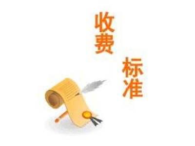 上海侦探调查商业打假收费标准