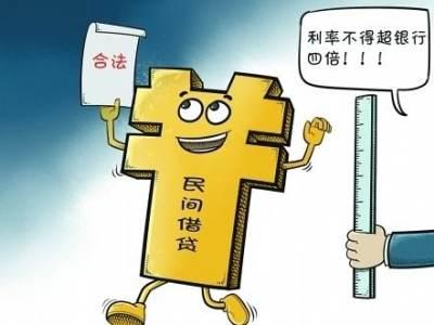 苏州讨债公司解答什么是债的效力?