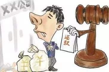 杭州討債公司