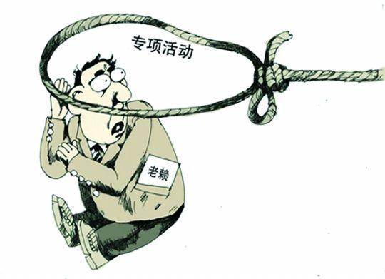 杭州討債公司起訴老賴法院打電話也不去怎么辦?