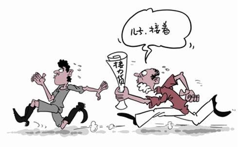 杭州讨债公司父亲的欠债需要儿子还吗
