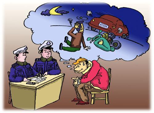苏州找人公司要交通事故赔偿时对方人失踪怎么办?