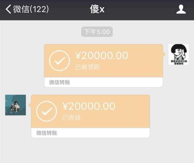 杭州新世纪娱乐线路检测没写欠条怎么办?微信截图也好使