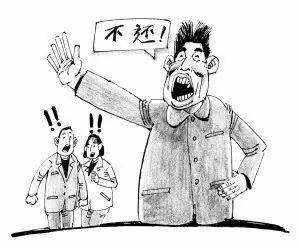 杭州討債公司老賴一直欠錢就是不還怎么辦?