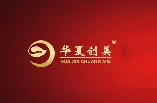 華夏創美戰略升級 再度強勢登陸央視四大頻道「周工環保科技」