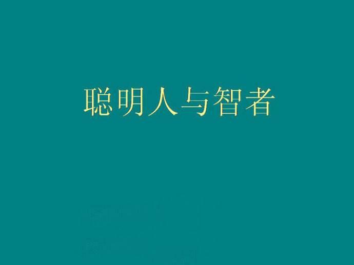 天津调查聪明人是如何经营婚姻防出轨?