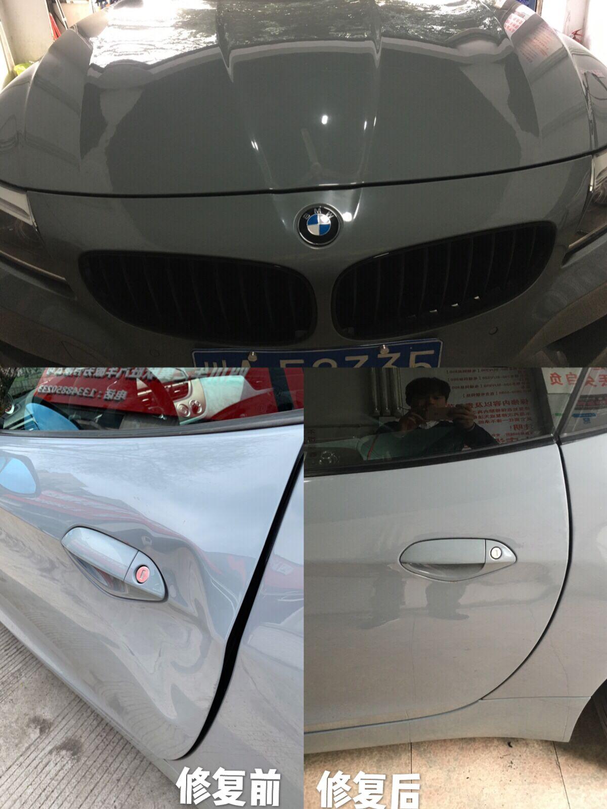 宝马Z4轿跑车门凹陷修复