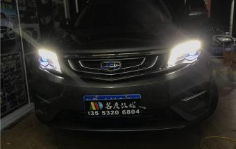 吉利博越原车LED大灯不亮升级氙气双光透镜大灯