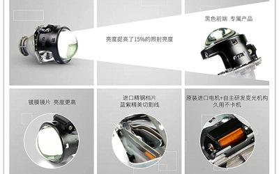日产皮卡车灯升级GTR双光透镜