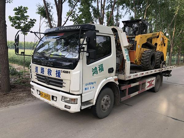 济宁工程车拖车电话