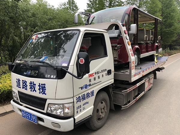 济宁旅游车拖车电话