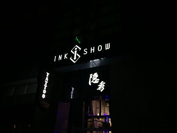 WechatIMG5 副本