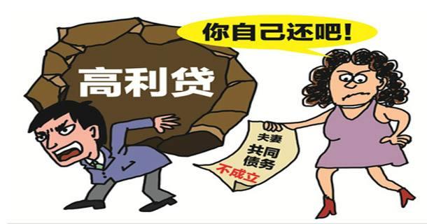 什么債務是屬于夫妻共同承擔的?-南京討債公司知識