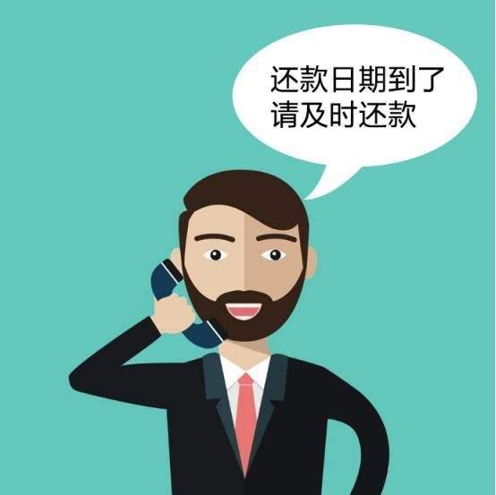 南京要債公司