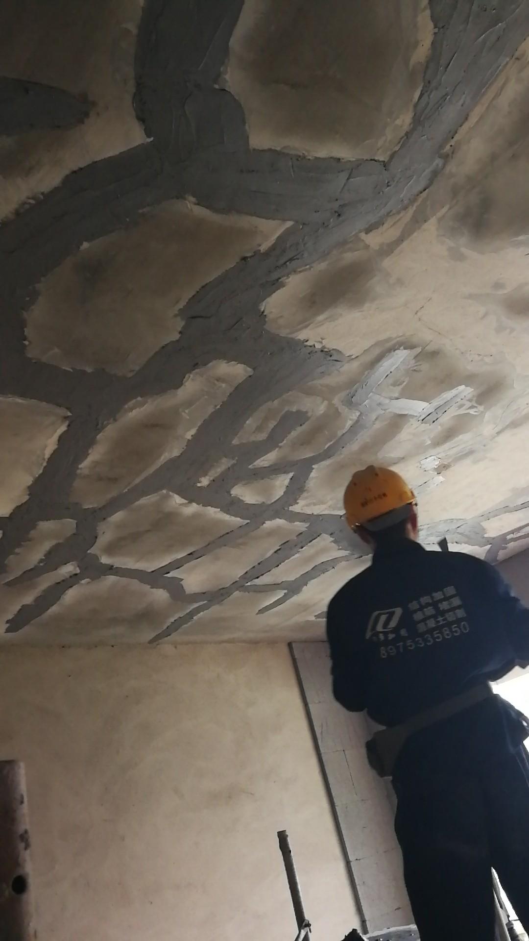 楼板裂缝修复