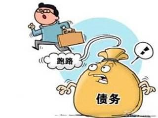 企業逃廢金融債務的方式有哪些?-南京討債公司技巧