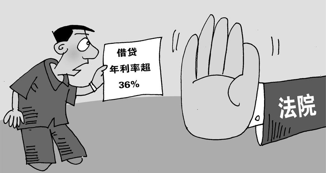 私人借贷最高利息规定-杭州讨债公司推荐