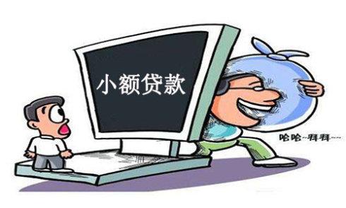 网络贷款诈骗的金额受理标准-杭州讨债公司知识