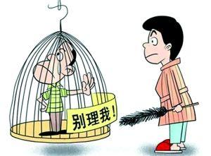 矛盾积累要怎么挽回-天津市私家侦探知识