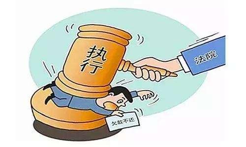 無財產可供執行,怎么追加被執行人?-南京討債公司知識