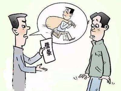 南京讨债公司