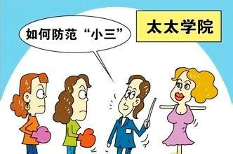 -上海侦探