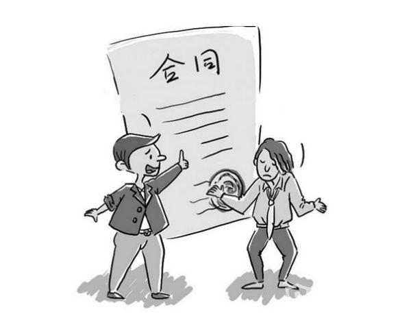 沒簽合同被辭退怎么賠償?