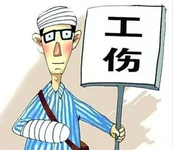 工伤十级伤?#20449;?#20607;多少钱-绍兴讨债公司推荐
