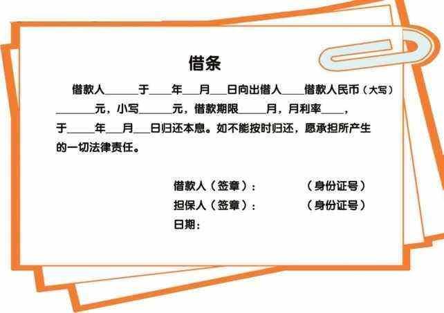 宁波收债公司