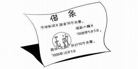 法律规定借条有效期多久-杭州要债公司推荐