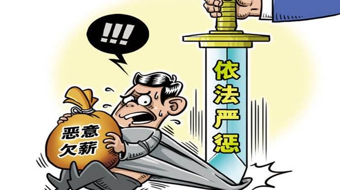 對惡意拖欠的債務應該如何處理-溫州要債公司案例